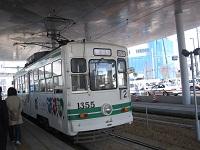 路面電車2