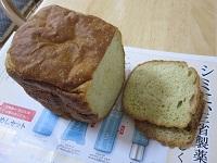 自家製パン2