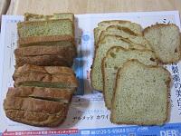 自家製パン3