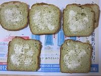 マーガリンをぬったパン