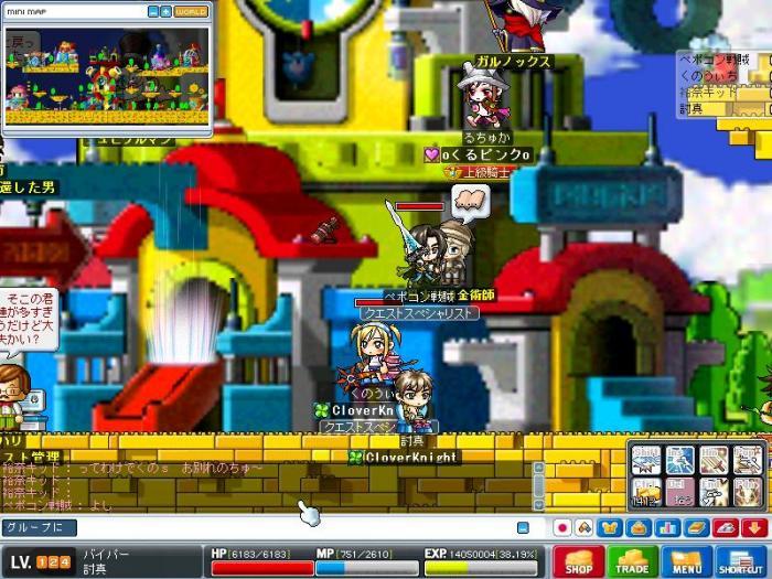 Maple091101_001457_20091111013134.jpg
