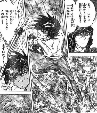 魔界都市ハンター40th読み切り08