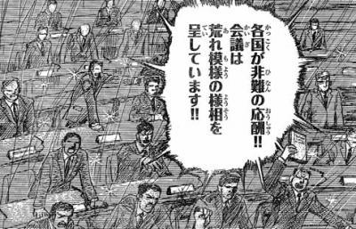 魔界都市ハンター40th読み切り15
