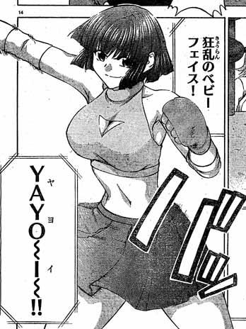 猫闘キャットー第1話03