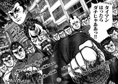 猫闘キャットー第3話04