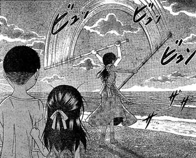 釣り屋ナガレ第29話02