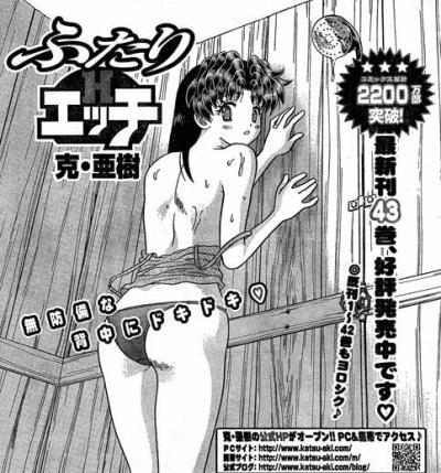 ふたりエッチPART305/01