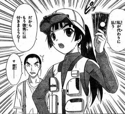 釣り屋ナガレ第35話01