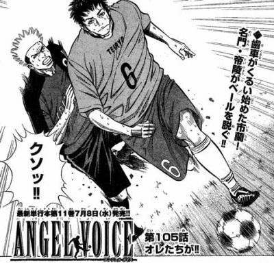 ANGELVOICE第105話01