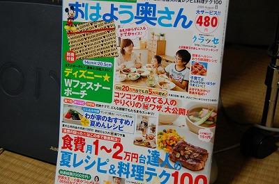 blog_DSC_1439.jpg