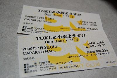 blog_DSC_1471.jpg