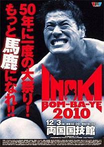 INOKI BOM-BA-YE2010