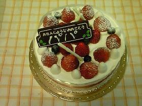 39歳のバースデイケーキ