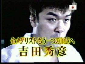 田村vs吉田煽りV1
