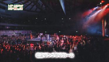 仙台の観衆