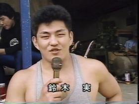 鈴木の若手時代