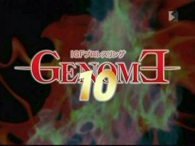 GENOMU10