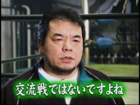 三沢「交流戦ではなく対抗戦」