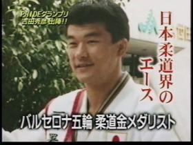 田村vs吉田煽りV2