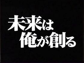 中邑vs高山煽りV3