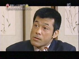 浅草キッドの海賊男3