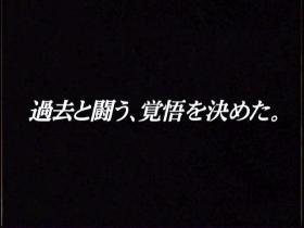 中邑vs高山煽りV4