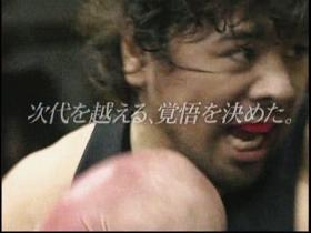 中邑vs高山煽りV5