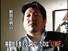 前田コメント1