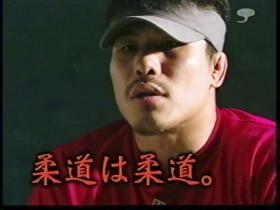 田村vs吉田煽りV6
