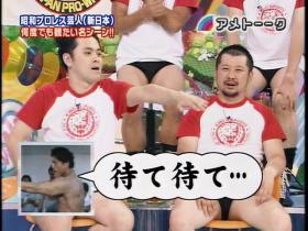 続・飛龍革命6