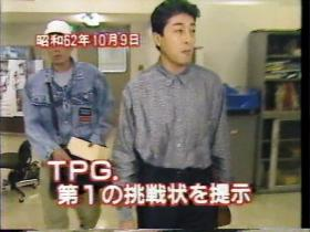 TPGin新日本6