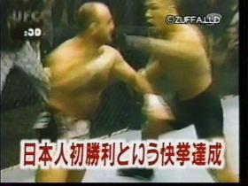 高橋@UFC2