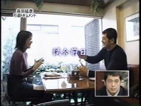 自宅での高田夫妻1