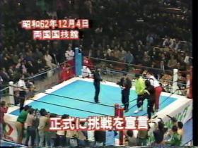 TPGin新日本9