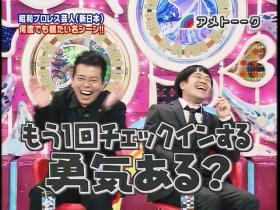 続・飛龍革命10
