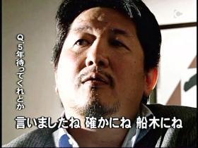 前田コメント2