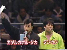 TPGin新日本10