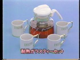 なぜお茶?