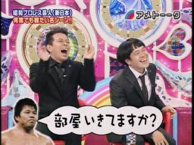 続・飛龍革命11