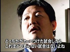 前田コメント3