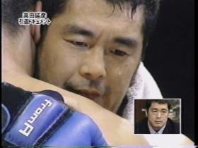 引退試合後の高田
