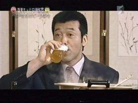 宮戸と麦酒3