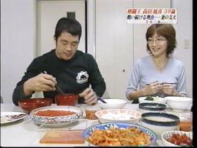高田夫妻2