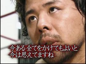 中邑vs高山煽りV24