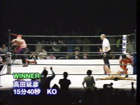 高田KO勝ち!!