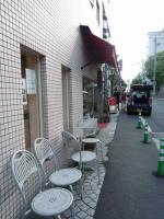神戸【SONE】近所のパン屋さん