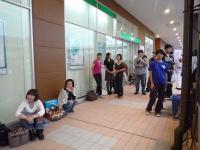 【りそな銀行・和泉中央店・横】にて