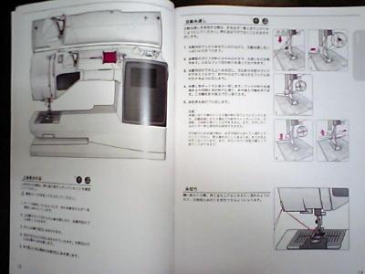 HI370117.jpg