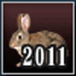 2011年!