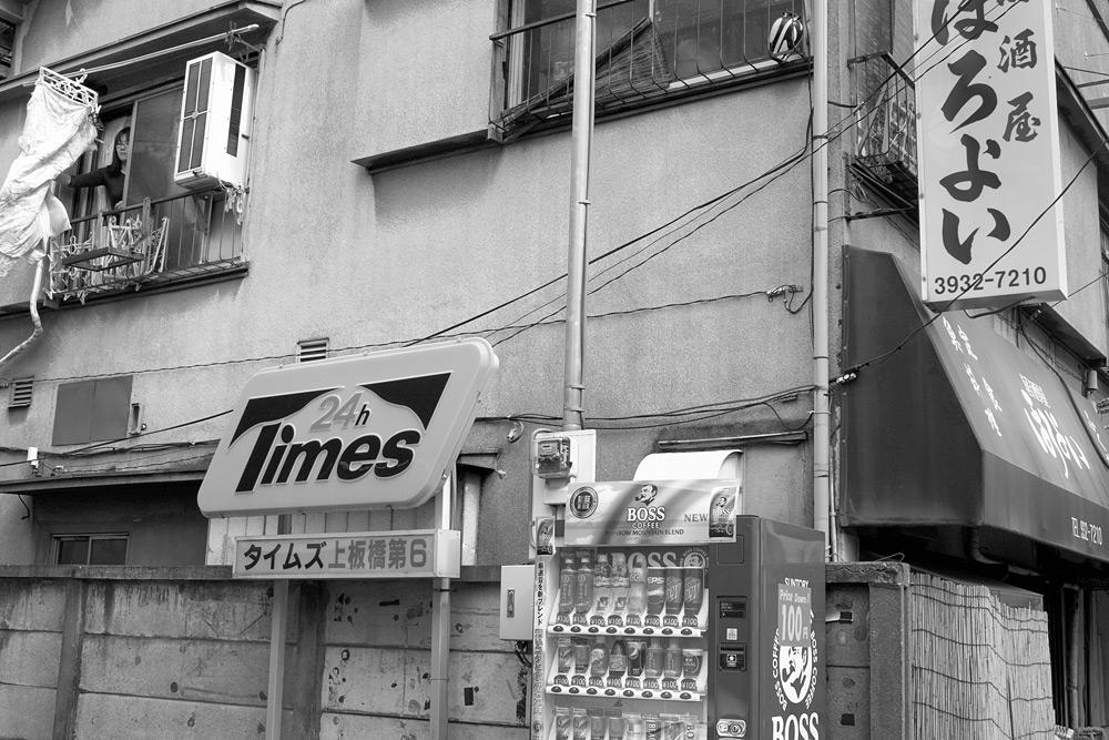 itabashi5-23.jpg